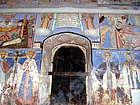 "Лозенски манастир ""Св.Спас"""
