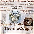 "Ателие за керамика ""Термодвойка"""