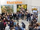 """""""Културен туризъм"""" Велико Търново, 2017"""
