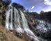 """Гложенски водопад """"Вара"""""""