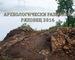 """Изложба """"Археологически разкопки Ряховец, 2016"""""""