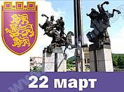 Празник на град Велико Търново