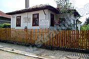 Къща - музей