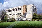 Исторически музей, Павликени