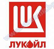 Бензиностанция Лукойл, ДАП Велико Търново